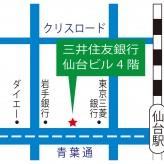 Sendai Map