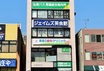 aomori-school