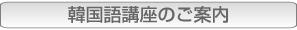 korean_b