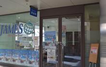 yamagata_entrance