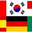 6ヶ国国旗