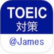 Toeic@james
