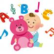 Baby-abc-music