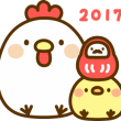 ao2017-02