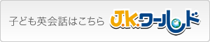 bnr_link_jk