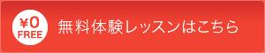 bnr_link_lesson