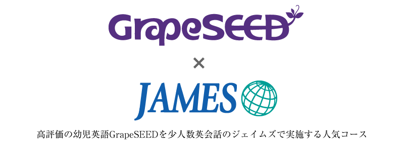 grapeseed_blog_banner