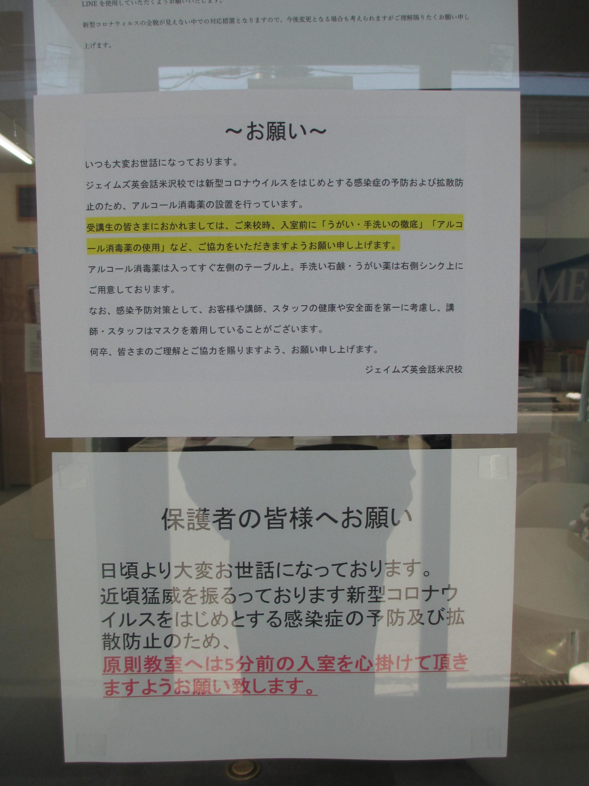 英語 感染 拡大 新型コロナウイルスの【感染拡大警報】は英語で?