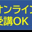 onlineok